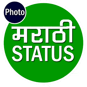 Download Marathi Photo Status For PC Windows and Mac