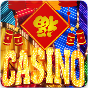 Download Chinese New Year Slot Machine Casino Billionaire For PC Windows and Mac