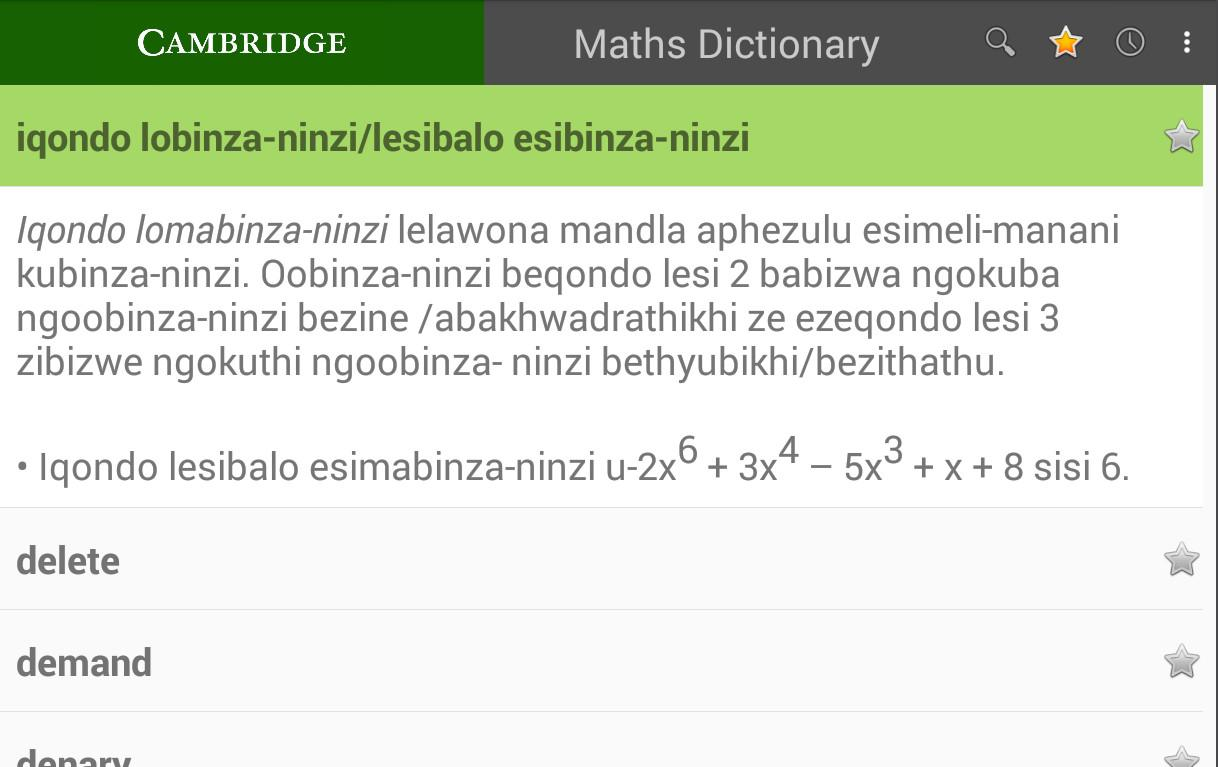 Maths Dictionary(Xhosa) Screenshot 3