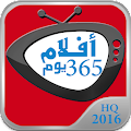 Free Download افلام APK for Blackberry