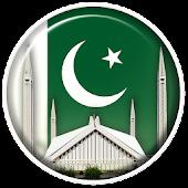 Azan Pakistan : Namaz time pakistan 2017