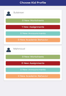 Amman Academy Parent Portal - screenshot