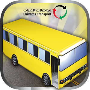 Emirates Transport Safety Game