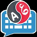 Transboard- Keyboard Translate APK for Bluestacks