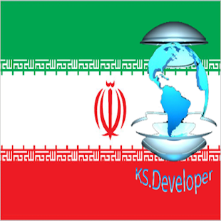 Iranian Browser - screenshot