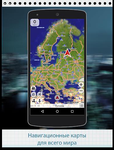 GPS Navigator CityGuide screenshot 3