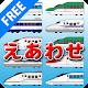 Shinkansen nervous breakdown