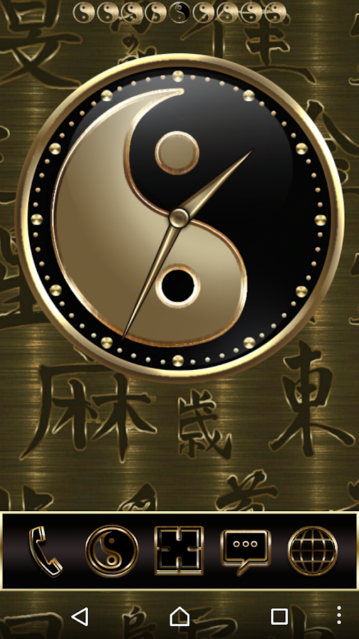 Yin and Yang Clock Widget Screenshot 2