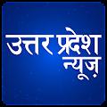 Uttar Pradesh Hindi Top Live News APK for Bluestacks