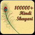 Free 100000+ Hindi Shayari APK for Windows 8