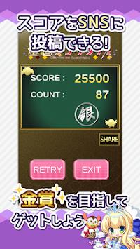金色美少女大作戦! apk screenshot