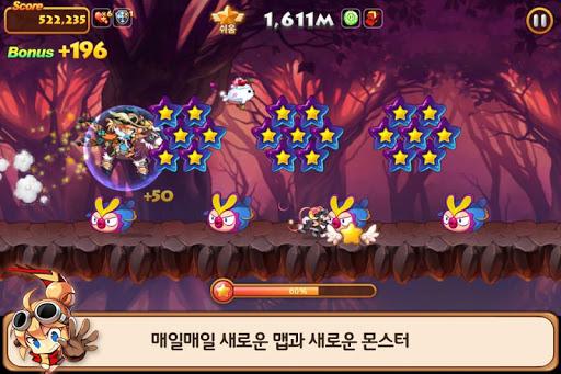 윈드러너 for Kakao screenshot 7