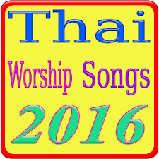 Thai Worship Songs