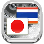 Japanese Thai Easy Dictionary APK Image