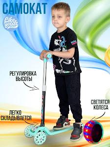 """Самокат, серии """"Город игр"""", LG-13194"""