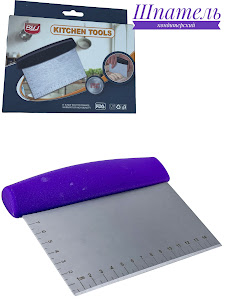 Шпатель для торта серии Like Goods, LG-12721