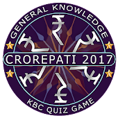 KBC Hindi && English 2017