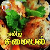 Tamil Samayal - அறுசுவை APK for Bluestacks