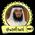 احمد العجمي - القران الكريم كاملا APK for Bluestacks