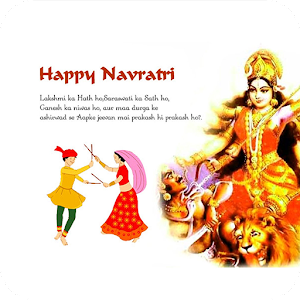 Download free 2017 Navratri Amazing Photos Collection for PC on Windows and Mac