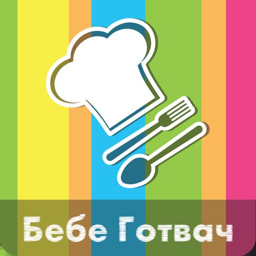Android aplikacija Бебе Готвач ( Bebe Gotvac ) na Android Srbija