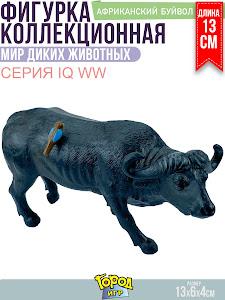 """Игрушка-фигурка серии """"Город Игр"""", африканский буйвол XL, смотрит направо"""