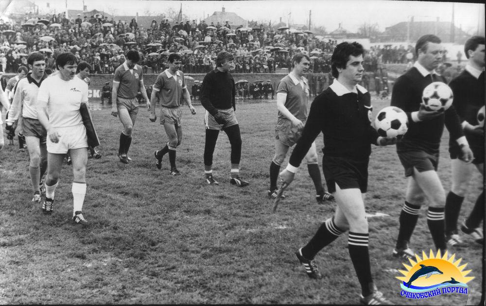 Очаков. Городской стадион. 2 мая 1987 г. Футбольный матч