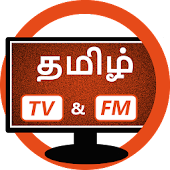 Tamil TV And Tamil FM Radio APK for Lenovo