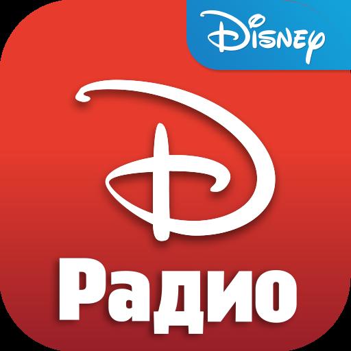 Радио Disney (app)