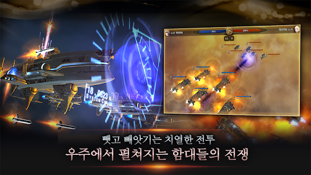 폭스 APK screenshot thumbnail 5