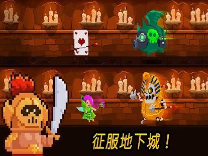 硬幣公主 (Coin Princess) Screenshot
