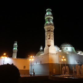 Quba Mosque by Arie Karismawan - Buildings & Architecture Architectural Detail ( architecture )