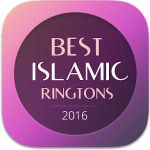 Best islamic Ringtones 2016