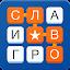 Слово за слово - игра в слова for Lollipop - Android 5.0