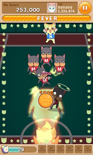 다함께 퐁퐁퐁 for Kakao screenshot 3