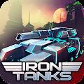 Free Iron Tanks: Online Battle APK for Windows 8