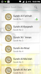 Quran Life - screenshot