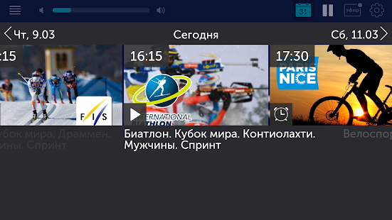 how to download apps on android mx tv box
