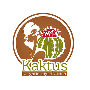 Download Студия шугаринга Kaktus For PC Windows and Mac