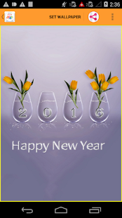 Happy New Year 2016 Greetings - screenshot