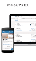 Screenshot of Eight - 無料の名刺管理アプリ