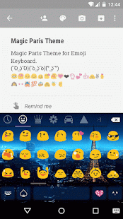 Magic Paris Emoji Keyboard - screenshot