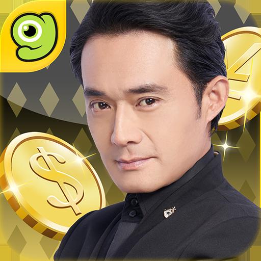 ManganDahen Casino - Free Slot (game)