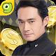 Slam tycoon gametower drive to] [Jiang Guobin