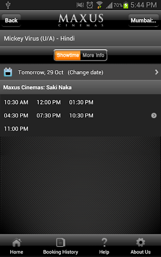 Maxus Cinemas screenshot 3