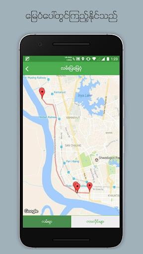 39 Bite Pu - Yangon Bus Guide screenshot 3