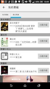 NovelKing-Chinese Novel Reader APK for Bluestacks