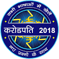 Crorepati Quiz in All Languages 2018 APK Descargar