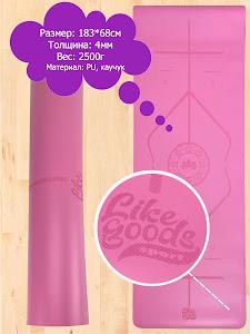 Коврик для йоги, LG-11560