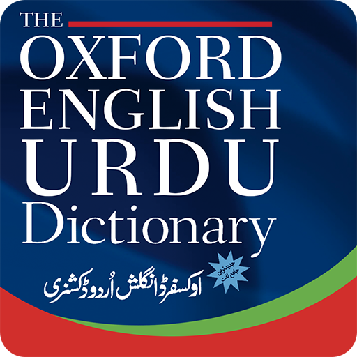 oxford english dictionary with pronunciation free download for pc